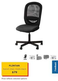 🚚 Swivel Office Chair - FREE