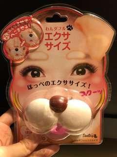 日本唇型瘦面器(小狗款)