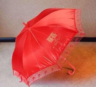 結婚紅傘 囍字