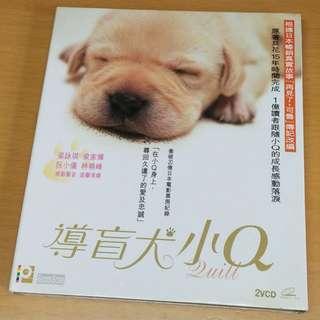 VCD 導盲犬小Q (香港版)