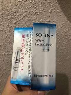 sofina white professional 集中美白