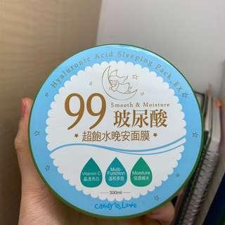 🚚 99%玻尿酸超飽水晚安面膜 (全新沒用過)