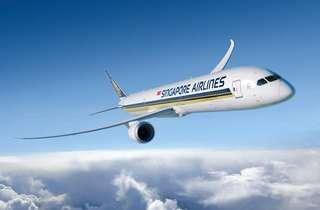 Sale🎉 Singapore Airline biz/first class ticket for travel in March 2019
