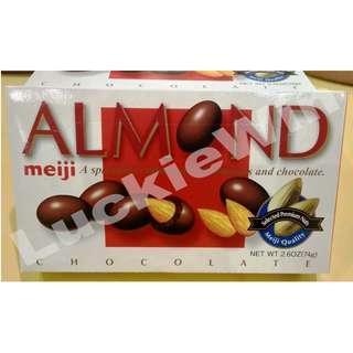 Meiji Almond Choco Balls