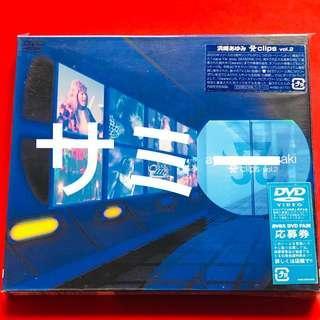 濱崎步 ayumi hamasaki『A clips vol.2』(🇯🇵日本盤初回限定特殊パッケージ DVD)
