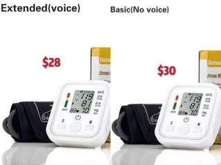 Arm Blood Pressure Monitor LCD Heart Beat Home Sphgmomanometer, White -intl