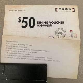$50 Soup Restaurant 三盅两件