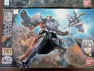 HG Gundam 1/144 Rouei