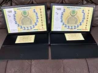 2 X Commemorative 60th Anniversary RM600 banknotes!