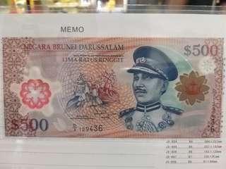 Brunei $500 2013 issue UNC