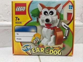 Lego 40235 year of dog
