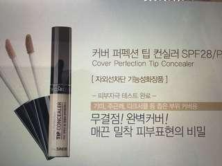 The seam cover perfection tip concealer 1.5號色