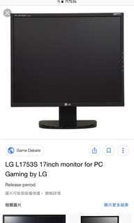 17寸 電腦mon