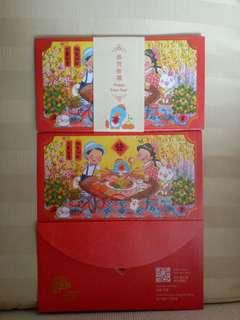 2019 Singapore Chinese Cultural Ctr Red Packets, 8 pcs