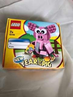 🚚 LEGO limited edition Year of the Pig