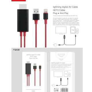 🚚 lighting digital AV cable HDTV cable plug and play