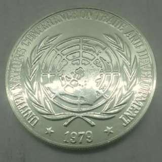25-Piso SILVER United Nations Conference on Trade and Development 1979