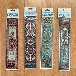 Woven Carpet Bookmark from Greece