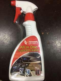 All in one supreme cleaner