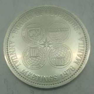50-Piso SILVER Board of Governors Annual Meeting 1976 Manila