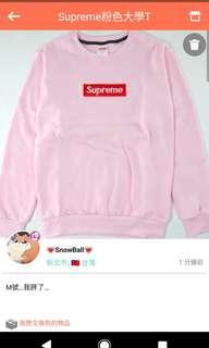 🚚 Supreme粉色大學T