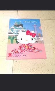🚚 Hello kitty osaka file