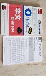 Chinese ten yr series