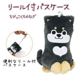 萌貓小店 日本直送-柴犬咭套小包 ちびっこくろやなぎリール付パスケース