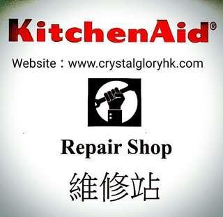 kitchenAid 廚師機