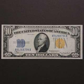 [全新黃印] 1934A $10美金紙幣 (A9126)