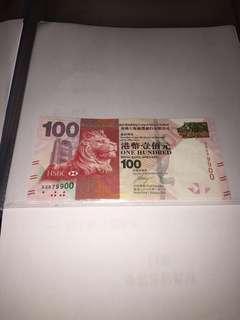 全新直版匯豐2016年100元,啱價就賣