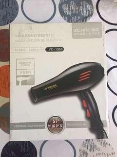 Hair Dryer (Black)