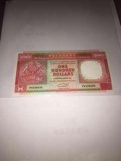 全新直版匯豐1992年100元,啱價就賣