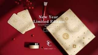 INSTOCKS Shero Ching FIRMING facial Mask NEW YEAR LIMITED edition