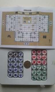三人 中國 象棋