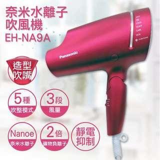 🇯🇵Panasonic EH-CNA9A 吹風機