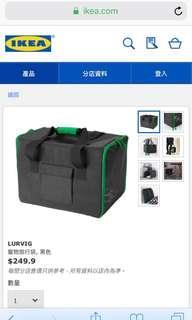 Ikea pet travel bag