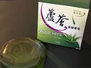 🚚 Aloe Vera Cosmetic Soap(100g)