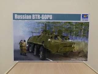1/35 Russian BTR - 60PU