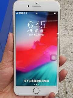 🚚 Apple iPhone 7 Plus 32gb 金色的