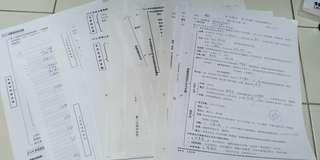 [WTS] 高中历史笔记