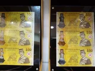 2run Brunei HB 50 3in1 $50 uncut 809192-3 with.box and COA