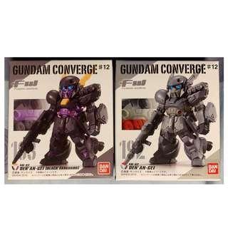 全新 FW Gundam Converge- #192 & #193