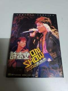 許志安 2002 演唱會