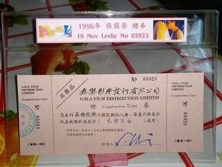 稀有绝版張國榮哥哥Leslie電影贈券,票,飛,卷(2)