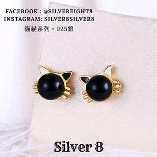 925 銀 耳環