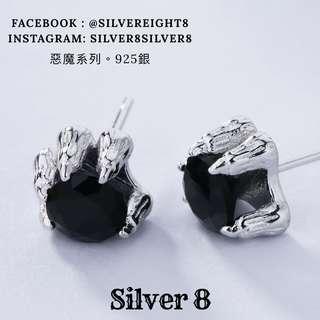 925 Sliver Earrings