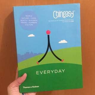 🚚 Chineasy Everyday: The World of Chinese Characters