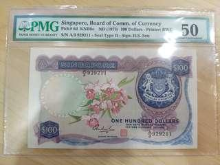 Singapore Orchid $100 serial number shifted up error PMG 50 AUNC