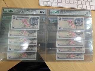 Singapore Orchid $1 dollar fancy solid E/9 333330-9 with 333333 all 'PMG 65 EPQ Gem UNC